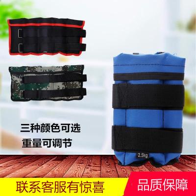 可調節3-12kg沙袋綁腿負重裝備魅扣男女兒童跑步訓練綁手綁腿腳沙