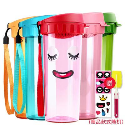 特百惠(Tupperware)茶韵水杯 随心杯塑料水杯便携大容量500ML茶杯