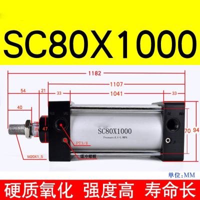 亚德客型标准气缸SC80X255075100125200300400500铝合金 SC80X300