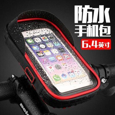 自行車包車把包車前包山地車前梁包騎行裝備導航手機包上管包尾包