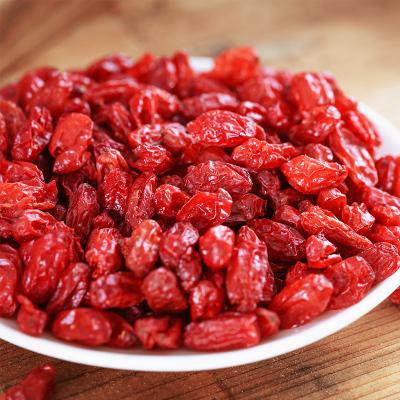 【买3送1】山茱萸 茱萸肉500g野生茱萸果干枣皮山茱萸肉