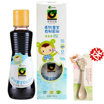 【送稻殼勺】禾然親寶有機醬油 減鹽型(調味)160ml 寶寶輔食 兒童醬油調味料寶寶醬油 調味汁