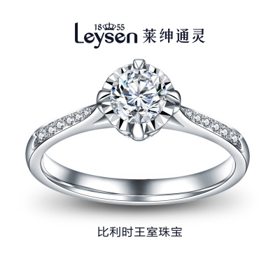 Leysen1855莱绅通灵珠宝 蓝色火焰-倾城 定制戒指 婚戒指 戒指 钻石 求婚戒指 钻戒