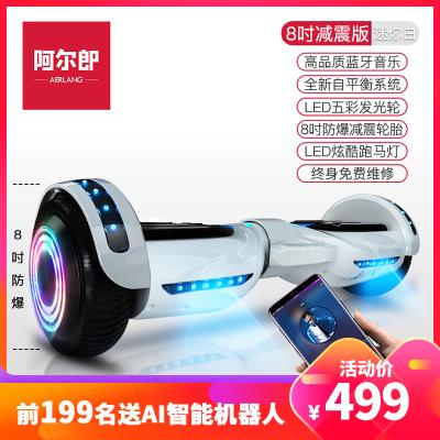 阿尔郎(AERLANG)智能平衡车儿童双轮电动体感思维扭扭车 N3G 迷你白