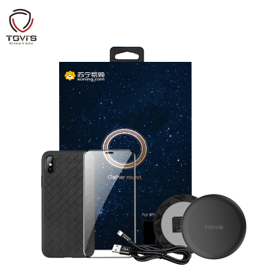 TGVI'S iPhoneXS Max 6.5 苹果手机配件礼盒套装