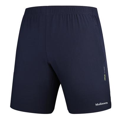 木林森(MULINSEN)男士夏季速干彈力短褲速干褲LX1701