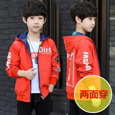 【兩面穿】兒童裝男童春裝春秋裝外套2020新款中大童上衣夾克