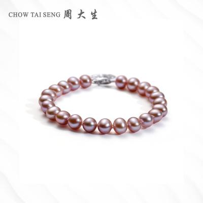 周大生 女士珍珠手链 近圆淡水珍珠送恋人送长辈自带