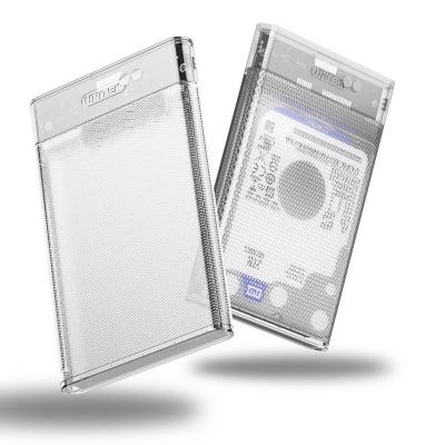 優越者(UNITEK)移動硬盤盒2.5英寸 USB3.0透明款 機械/SSD固態硬盤盒 Type-c版/USB3.0版