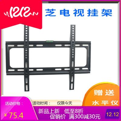 东芝50U5900C电视机50英寸液晶电视机专用安装支架挂架墙上架挂件