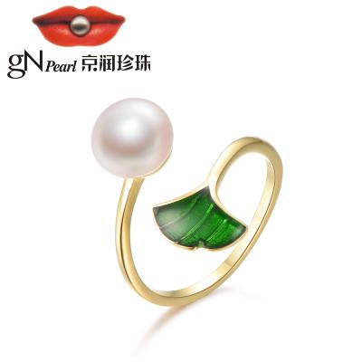 【京潤珍珠】翠微 S925銀鑲淡水珍珠戒指 7-8mm饅頭形 開口戒 琺瑯工藝 珠寶寵自己送媽媽