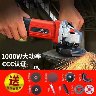 磨光機角磨機多功能家用手磨機拋光打磨切古達割切磨機手砂輪工具 角磨機加強版標配
