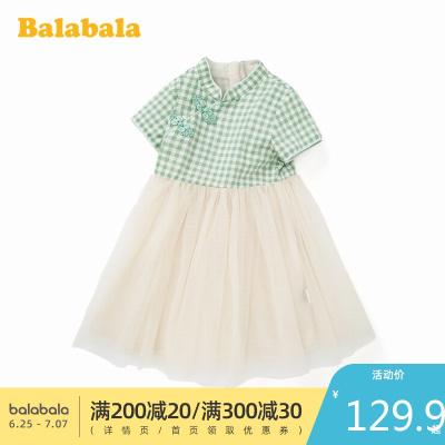 巴拉巴拉童裝女童連衣裙寶寶漢服夏季2020新款小童兒童裙子中國風