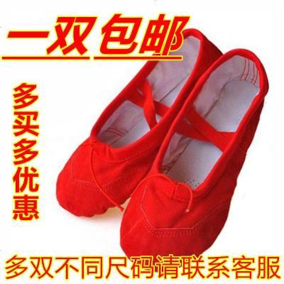 La MaxZa兒童舞蹈鞋軟底成人兒童練功鞋女童貓爪鞋帆布瑜伽鞋舞鞋