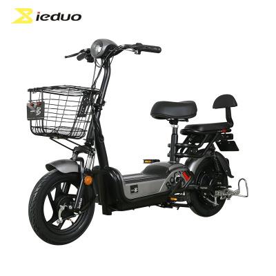 一多(ieduo)电动车 3C新国标48V男女滑板车成人电瓶车两轮电动自行车 X3