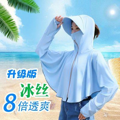 防曬衣女冰絲透氣薄款電動車防曬服遮陽披肩長袖防紫外線短款外套 暖青匯
