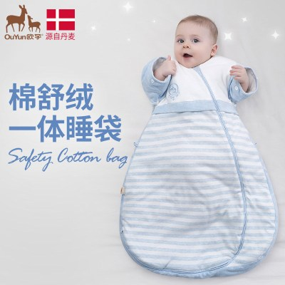 歐孕新生兒睡袋嬰兒秋冬四季通用寶寶防踢被加厚0-1-3歲純棉條紋