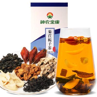 神農金康菊苣梔子茶葛根酸茶菊苣去風茶根高養生茶尿痠竹薬正品降