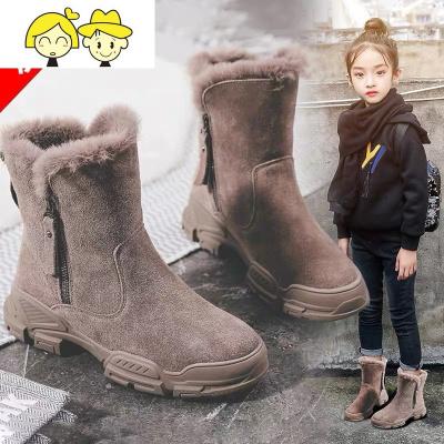 女童秋冬季雪地靴子2019新款大童马丁儿童棉靴加厚加绒女童鞋冬款