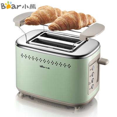 小熊(bear)多士爐 烤面包片機 全自動家用小型吐司機 不銹鋼2片早餐機神器三明治機 DSL-C02A1 晨霧綠