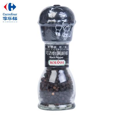 【家乐福】可达怡 (KOTANYI) 黑胡椒粒36克