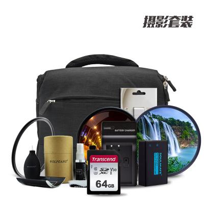 摄影包二 (单反相机 6D2/5D4 机身配件内存卡 单反包 UV镜 电池等配件组合实惠套餐二)DSSK 的士客