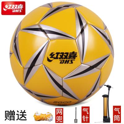紅雙喜(DHS)足球5號標準耐磨兒童成人中小學五號室內外比賽訓練用球世界杯