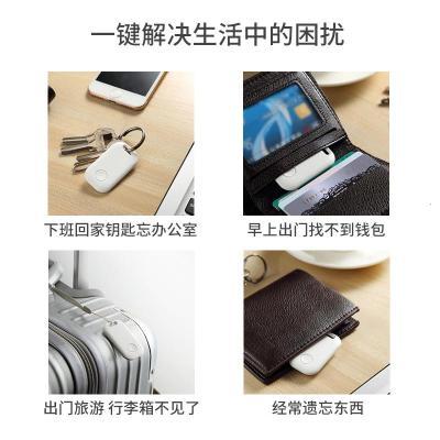 【備注型號顏色】智能藍牙防丟器鑰匙包雙向尋物報警器提醒器手機防偷防盜神器