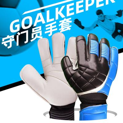 足球守員手套成人訓練體育運動學生帶護指手套龍將手套