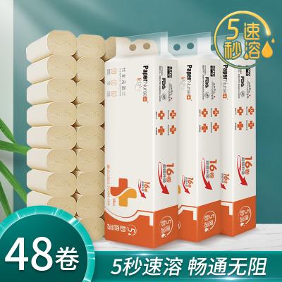 紙護士5秒速溶卷紙16卷一提3提整箱裝廁所用紙餐巾紙嬰兒衛生用紙