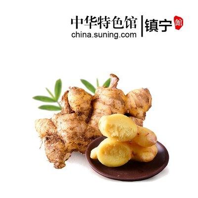 【中华特色】镇宁馆 镇宁小黄姜 3斤装 嫩姜新鲜蔬菜农家自种姜西南