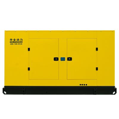 廣西玉柴無刷150kw柴油發電機組150千瓦ATS自動化控制防雨棚系列