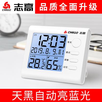 志高(CHIGO)精準溫濕度計室內家用高精度干濕嬰兒溫壁掛式電子溫度計 【旗艦版】天黑自動感應亮燈(藍光)/帶日期/星期