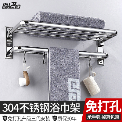 正山(Zhengshan)毛巾架不銹鋼浴巾架衛生間浴室置物架壁掛304衛浴五金掛件