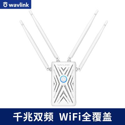 睿因(Wavlink)Aerial-K 1200M無線擴展器無線wifi中繼器增強器雙頻wifi信號放大器AP高速穿墻王
