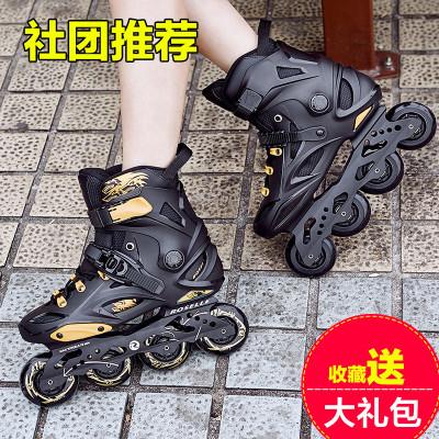 溜冰鞋成人直排轮男女轮滑鞋花式旱冰鞋夜光初学成年平花滑冰鞋