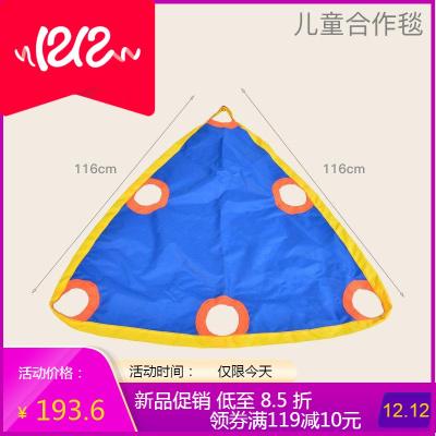 幼儿园感统训练器材儿童布艺玩具游戏合作游戏毯拖行毯滑行地毯