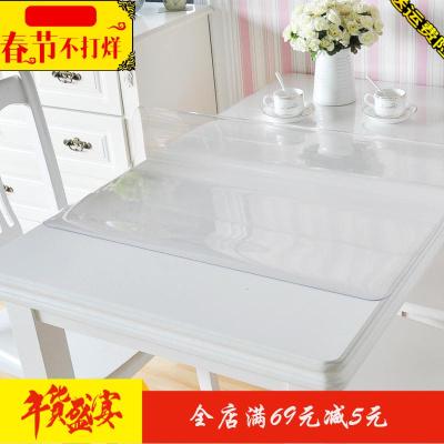 定制透明餐桌布防水pvc软质玻璃防油免洗耐高温水晶板茶几垫桌垫