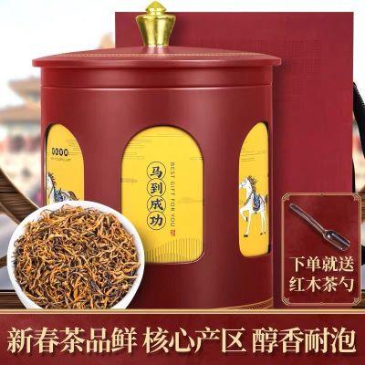 中閩與恩金駿眉茶葉特級正宗散裝武夷山金俊眉紅茶濃香型500g禮盒裝