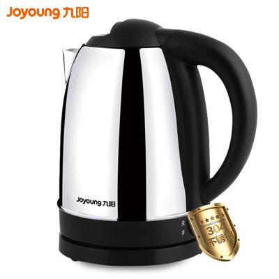 九陽(Joyoung) 電水壺JYK-17C15 快速沸騰 優質溫控 304不銹鋼 防干燒 1.7L電熱水壺開水燒水壺