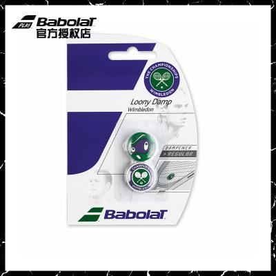 babolat百保力硅樹脂網球避震器緩震器減震器有效減震