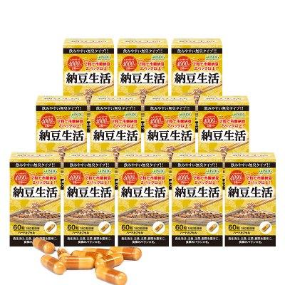 【一年特惠装】ISDG日本进口纳豆激酶纳豆生活软胶囊纳豆提取物(瓶装) 60粒 1年12瓶装