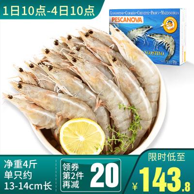品珍鮮活 厄瓜多爾原進口白蝦毛重2.3kg 凈蝦4斤約80-100只凈含量2kg生鮮南美白對蝦g海鮮水產生鮮食品大蝦