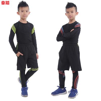 小學生兒童緊身衣長袖健身服套裝籃球足球打底訓練彈力服透氣速干