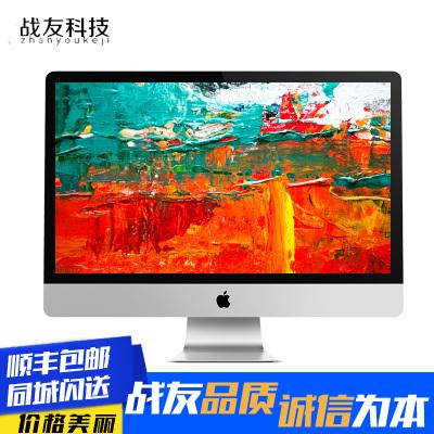 【二手95新】AppleIMac苹果一体机电脑二手苹果台式主机一体机办公12款27寸超薄MD096定制i7 8G 1T