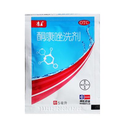 康王 酮康唑洗剂 5ml/包