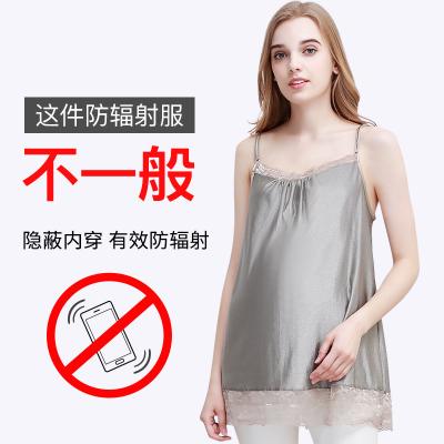 森林小樹(ForetTree)防輻射服孕婦裝正品防輻射衣服女吊帶懷孕期上班族內外穿放射肚兜