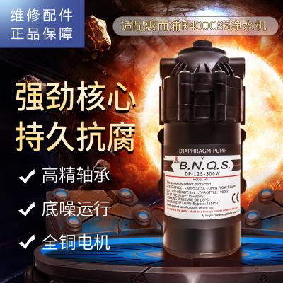 幫客材配 惠而浦凈水器R400C86凈水機 純水機 增壓泵 水泵 電機 抽水泵