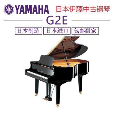 【二手A+】雅馬哈三角鋼琴 YAMAHA G2A G2B G2D G G2E1990-1994年400萬號173長 白色