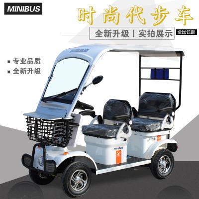 Minibusev 小巴士四輪電動車老人代步車雙人電瓶車帶棚接送孩子上學觀光車休閑助力車 650W丨60V20A出口鋰電